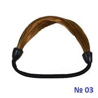Резинка для волос из искусственных волос. Цвет № 03, фото 1