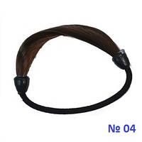 Резинка для волос из искусственных волос. Цвет № 04, фото 1