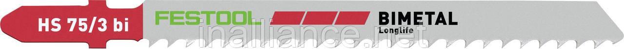 Пильное полотно для лобзика HS 75/3 BI/5 Festool 204336