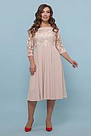 Нарядное платье с расклешенным низом больших размеров