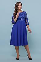Синее нарядное платье миди больших размеров