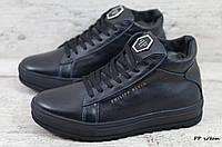 Мужские кожаные зимные ботинки Philipp Plein (Реплика) (Код: PP ч/бот  ) (в наличии 40, 41, 42, 43, 44, 45 р)
