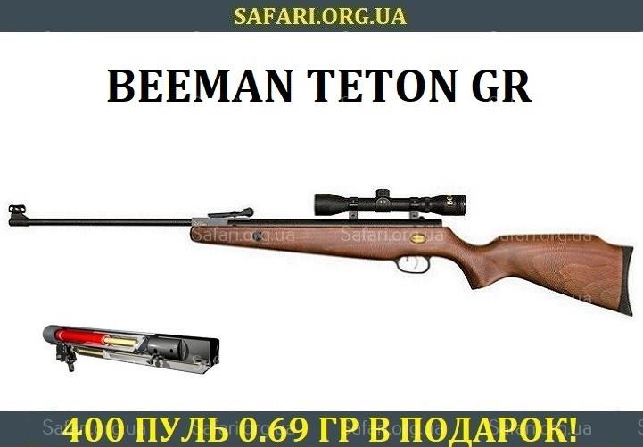 Пневматическая винтовка Beeman Teton Gas Ram (4x32)