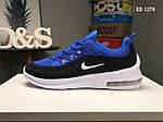 Чоловічі кросівки Nike Axis 98 KPU (сині), фото 2