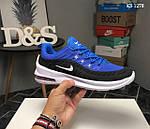 Чоловічі кросівки Nike Axis 98 KPU (сині), фото 6
