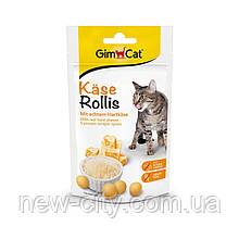 Gimpet Kase-Rollis Таблетки сырные. Общеукрепляющий комплекс для котов 40гр