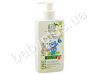 """Детское BIO-мыло """"Pharma Bio"""" для чувствительной кожи 250мл"""