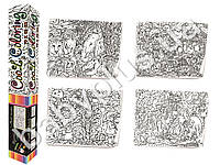 Раскраска антистрес MAXI Cool coloring.Strateg 1109. В коробке