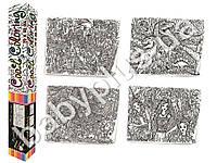 Раскраска антистрес MAXI Cool coloring.Strateg 1110. В коробке