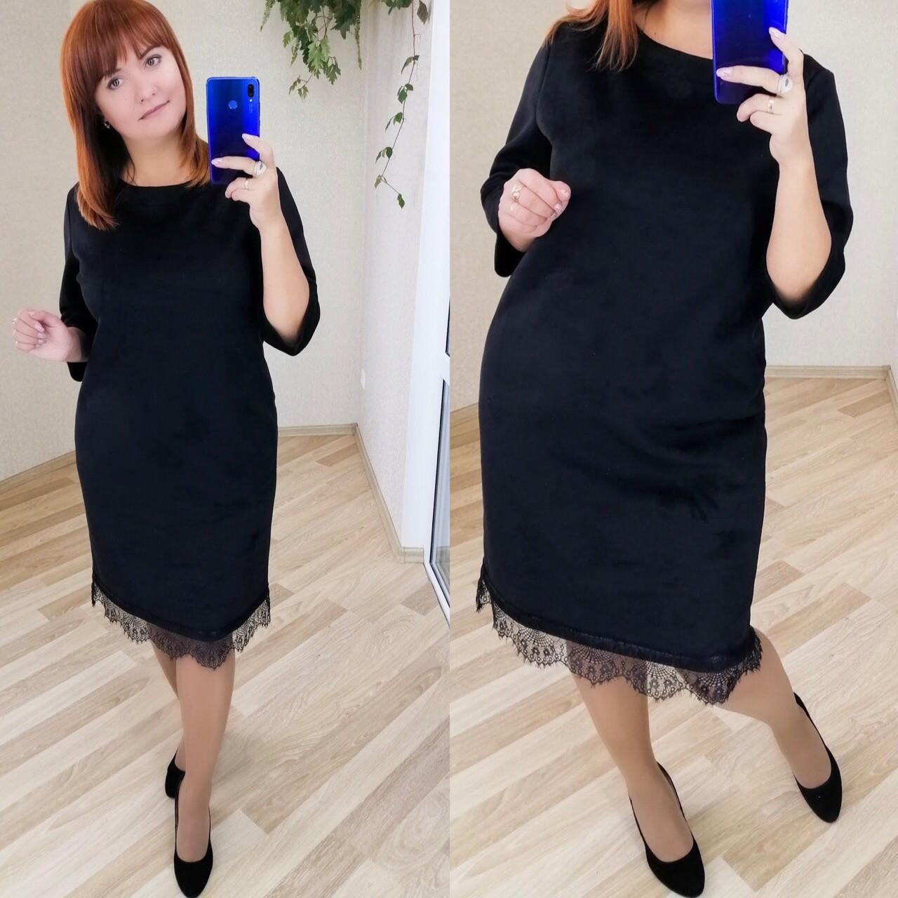 Платье женское замшевое чёрное, серое, рыжее 50, 52, 54, 56