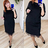 Платье женское замшевое чёрное, серое, рыжее 50, 52, 54, 56, фото 1