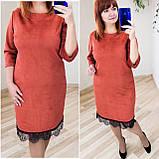 Платье женское замшевое чёрное, серое, рыжее 50, 52, 54, 56, фото 3
