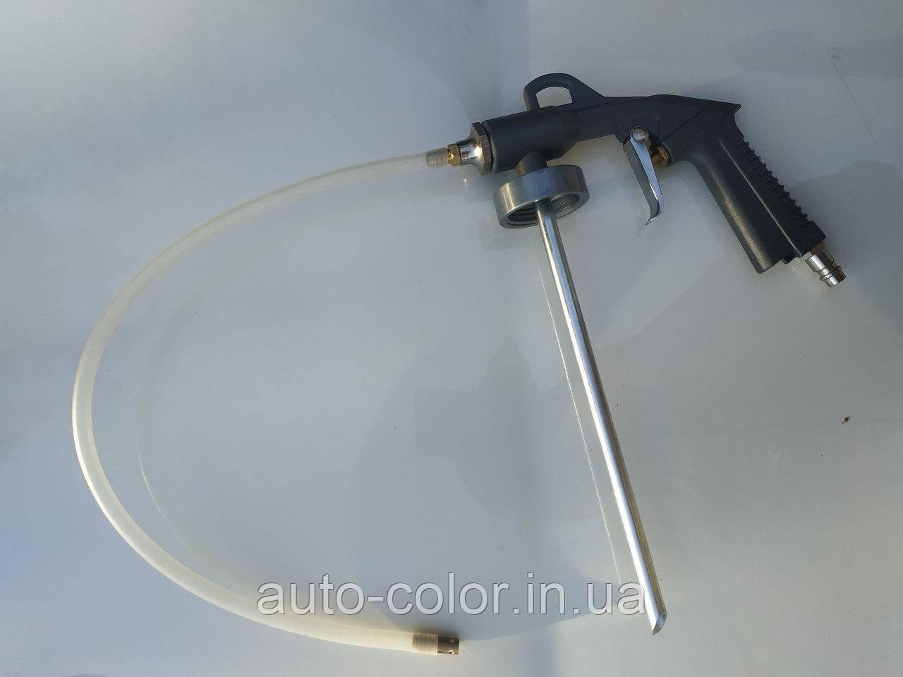 Пистолет для антигравия GAV 167 В