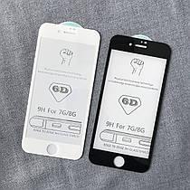 Защитное стекло 6D для айфон 7/8 черное/белое