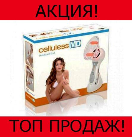 Массажер вакуумный Celluless MD!Хит цена