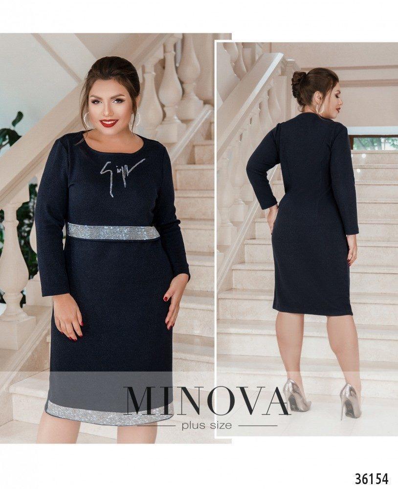 Повседневное нарядное темно-синее женское платье большого размера. размеры 50,52,54,56