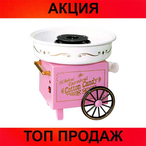 Аппарат для сладкой ваты BIG Cotton Candy Maker!Хит цена