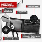 Набор кожаных аксессуаров с эмблемой Toyota: кошелек двойного сложения и плетеный брелок, фото 4