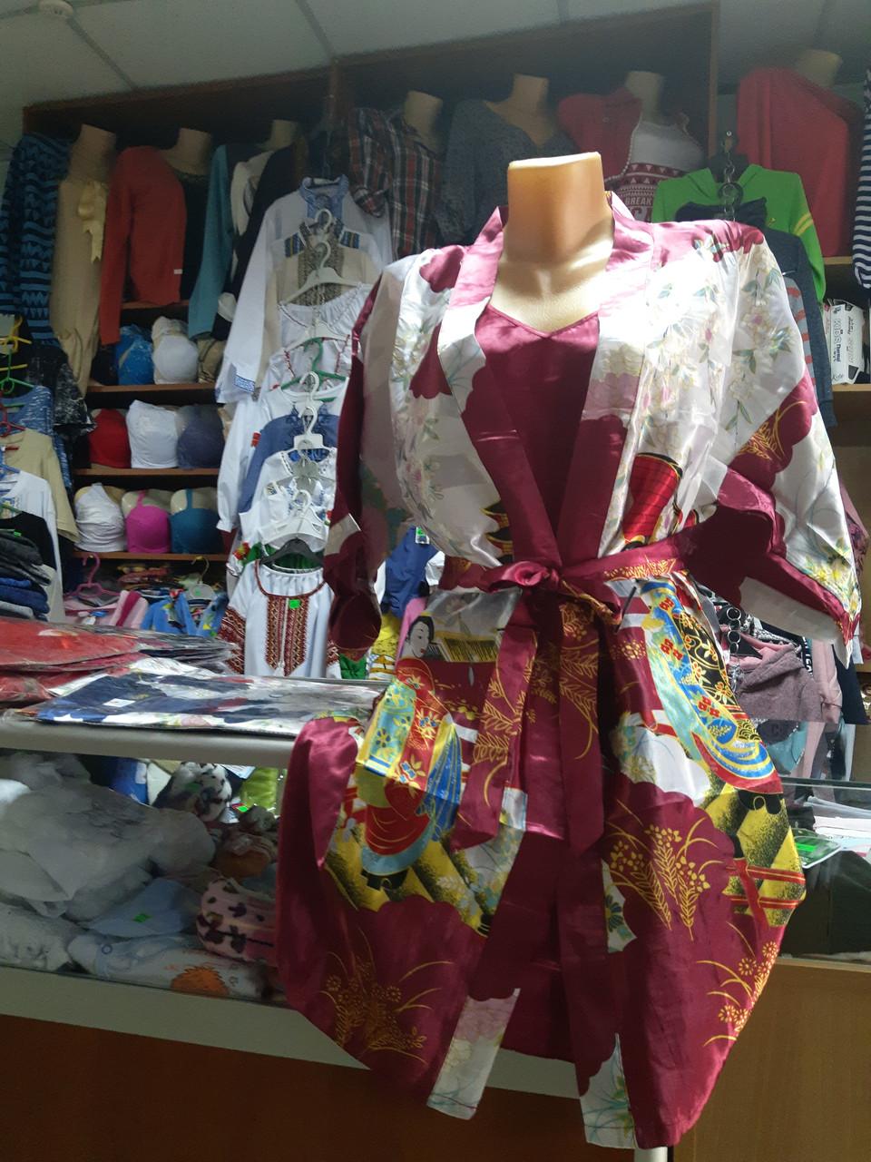 Халат з сорочкою жіночий Шовк р. 44 -48