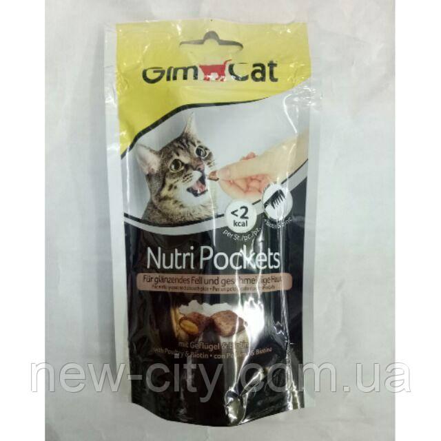 GimCat Nutri Pockets Подушечки з птицею і біотином для кішок 60гр