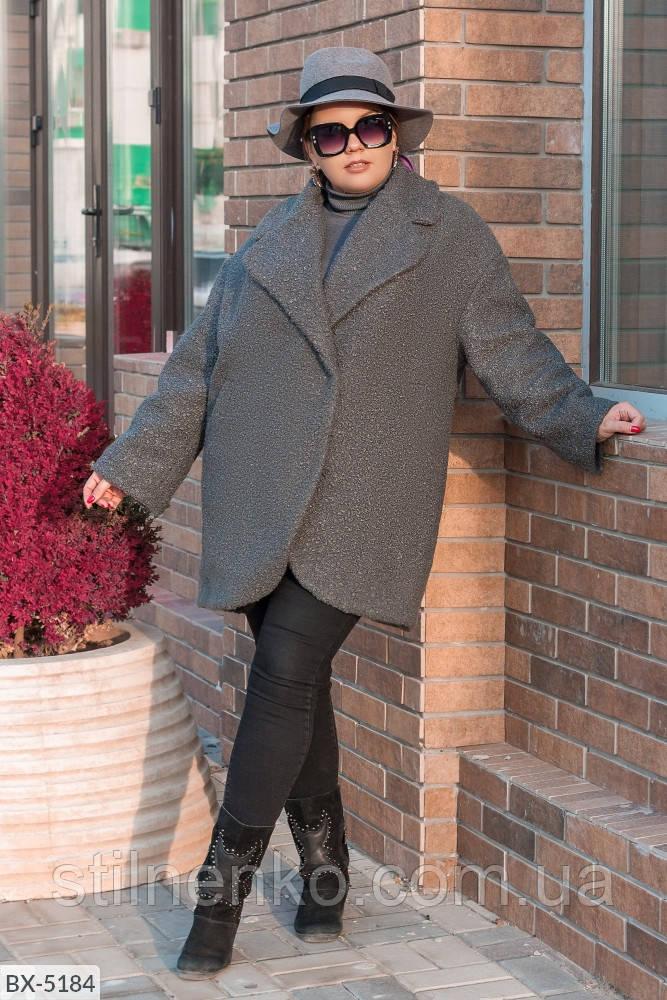 Модное и стильное пальто в стиле oversize из ткани букле с утеплителем