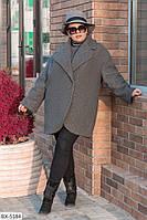 Модное и стильное пальто в стиле oversize из ткани букле с утеплителем, фото 1
