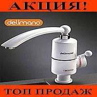 Проточный водонагреватель Deimanо электрический на кран смеситель!Хит цена