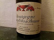Вино 1998 року Bourgogne Cotes Франція, фото 3