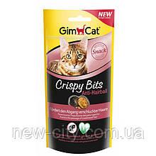Gimcat Crispy Bits Anti-HairballХрустящие мясные шарики для выведения шерсти у котов 40гр