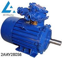 Взрывозащищенный электродвигатель 2АИУ280S6 75 кВт 1000об/мин