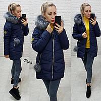 Новинка! Стильная женская куртка с мехом! Цвет: т.синий