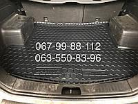 Коврик в багажник Chevrolet Captiva (7мест) / Коврик в багажник Шевроле Каптива