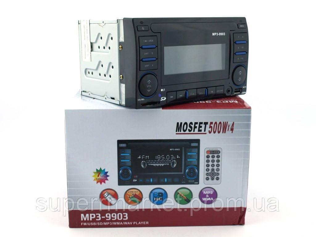 Mosfet 9903 автомагнитола 2000W, MP3