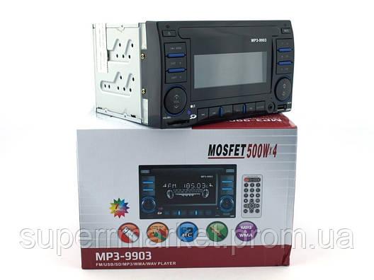 Mosfet 9903 автомагнитола 2000W, MP3, фото 2