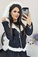 Куртка женская замшевая с искусственным мехом  мкр1924, фото 1