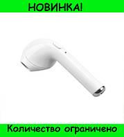 Гарнитура BLUETOOTH EARPHONE i7S TWS с боксом!Розница и Опт