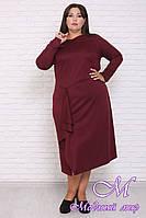 Женское осеннее платье большого размера (р. 42-90) арт. Вероятность