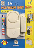 Дверная и оконная сигнализация (door/window entry alarm)