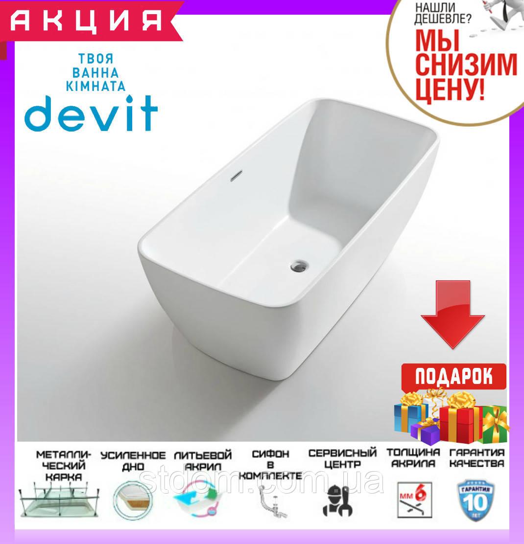 Отдельностоящая ванна акрилова 180x75 см Devit Iven 8075141