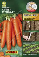 Семена Морковь на ленте Супер Мускат 8 метров Аэлита