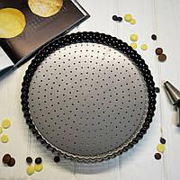 Форма для тарта перфорированная со съёмным дном (диаметр 26 см.), фото 1