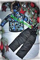 Детский зимний костюм-комбинезон Чикаго