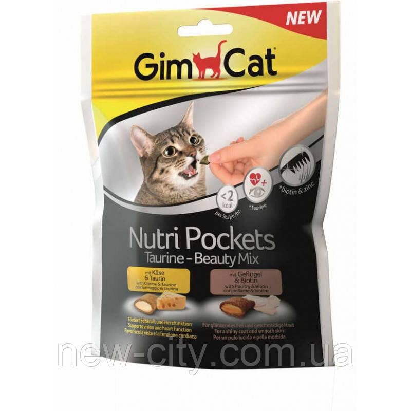 "GimCat Nutri Pockets Taurine-Beauty Mix Подушечки с таурином и пастой ""Бьюти"" для кошек 150гр"