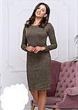 Жіноче плаття модне,тканина ангора-софт,розміри:42,44,46,48., фото 5