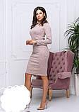 Жіноче плаття модне,тканина ангора-софт,розміри:42,44,46,48., фото 6