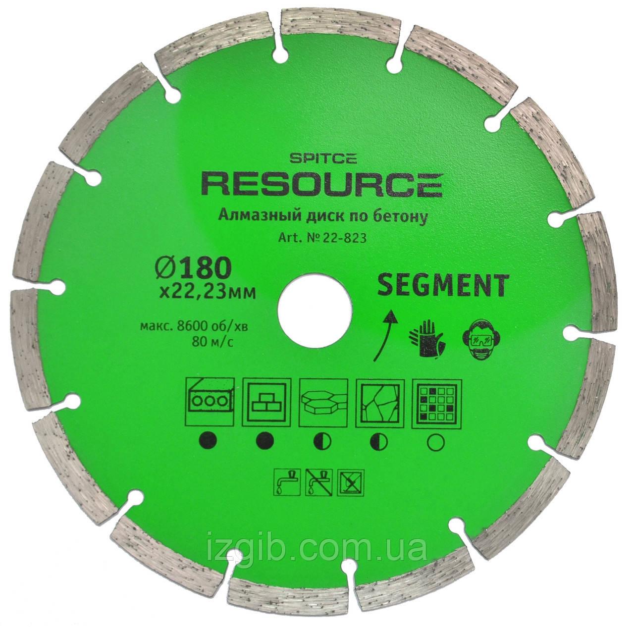 Алмазный диск SEGMENT, Resource 125 мм