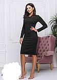 Жіноче плаття модне,тканина ангора-софт,розміри:42,44,46,48., фото 9