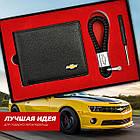 Набор Кожаных Аксессуаров с эмблемой Chevrolet: Кошелек двойного сложения и Chevrolet, фото 2