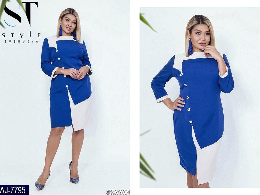 Стильное платье     (размеры 50-56) 0216-34