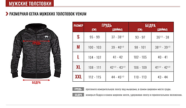 Толстовка Venum Sharp Machida Hoody, фото 3
